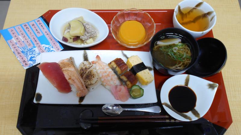 ◇◆くみのき苑もず陵南 にぎり寿司◆◇