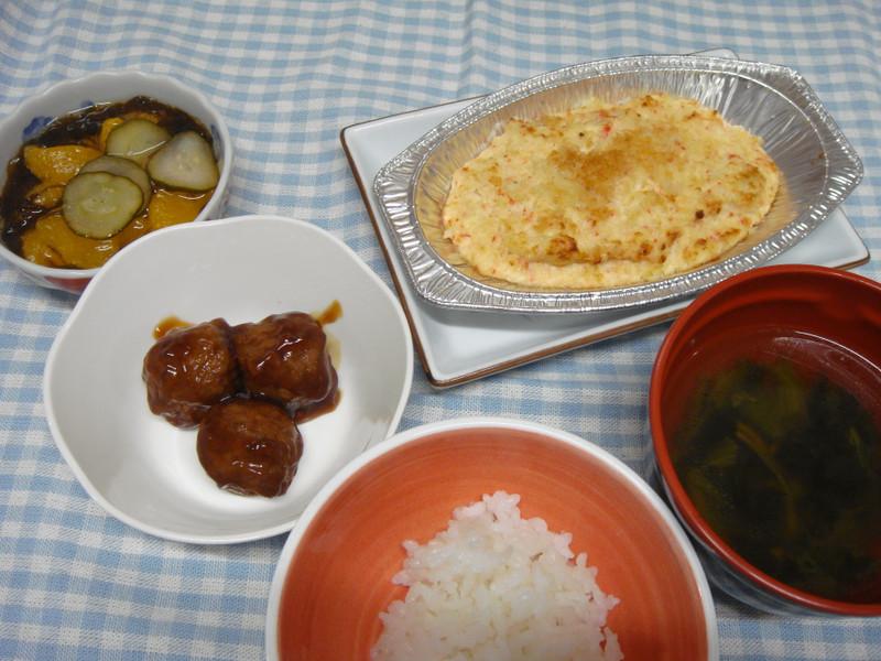 くみのき苑本部 豆腐とかにかまのスコップコロッケ